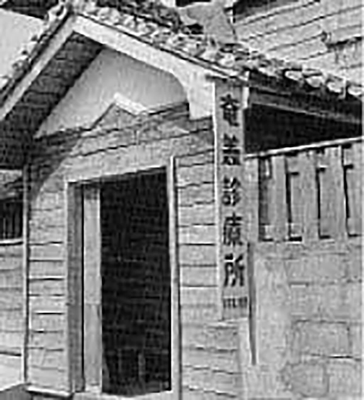 奄美から生まれた「鹿児島民医連」