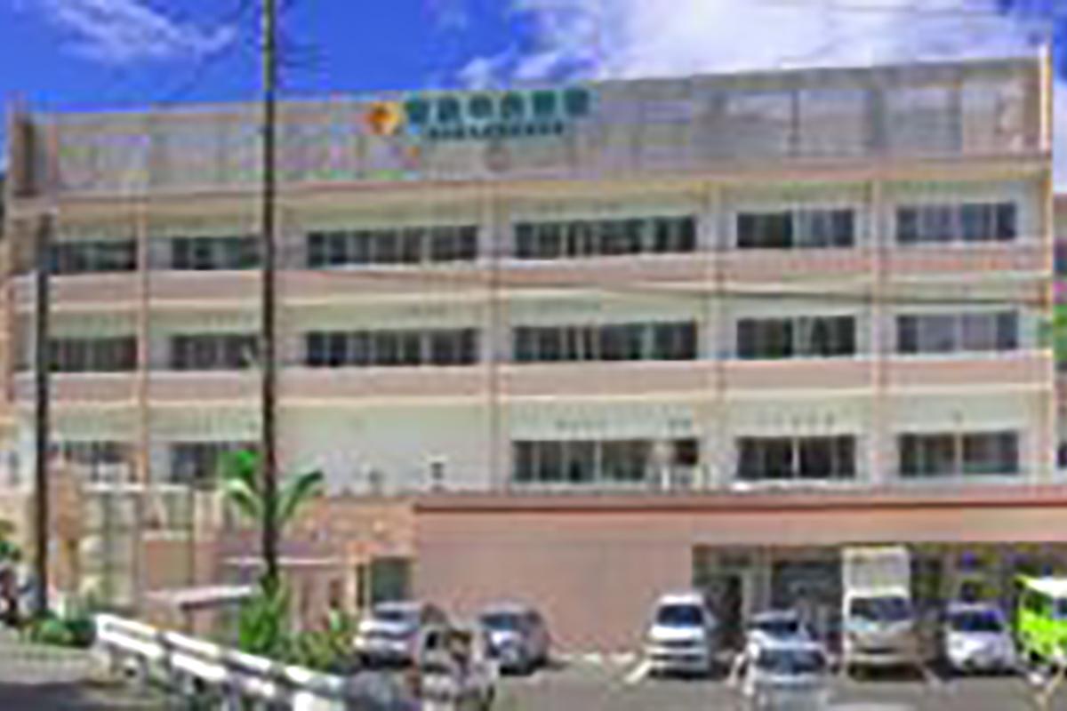 奄美中央病院