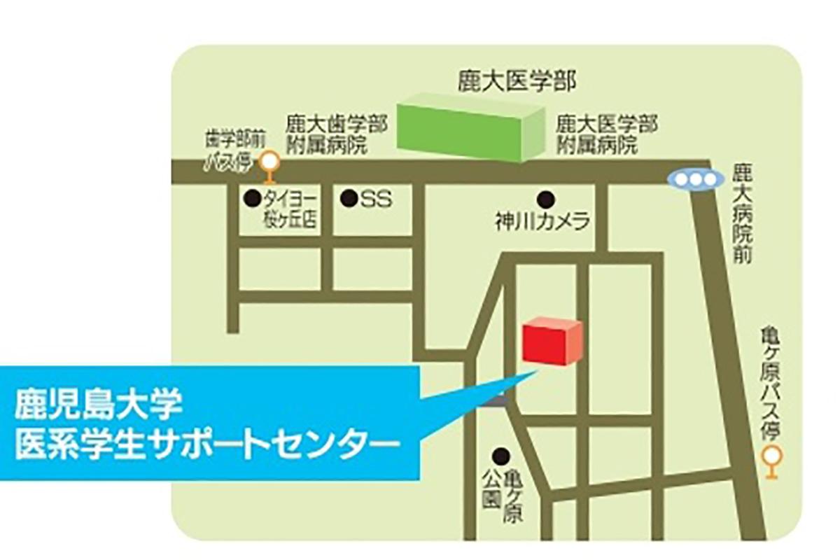 医系学生サポートセンター地図